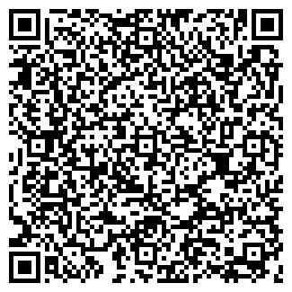 QR-код с контактной информацией организации ЗАО ГАММА НПП