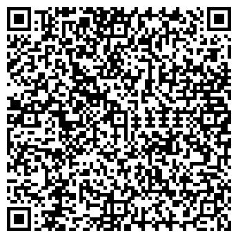 QR-код с контактной информацией организации Аммираглия, ООО
