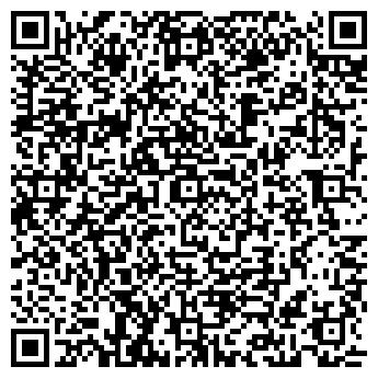 QR-код с контактной информацией организации Сталь, СП