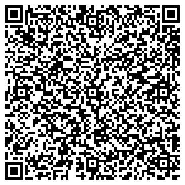 QR-код с контактной информацией организации Стерпул, СПД