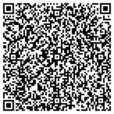 QR-код с контактной информацией организации Фламма, ООО