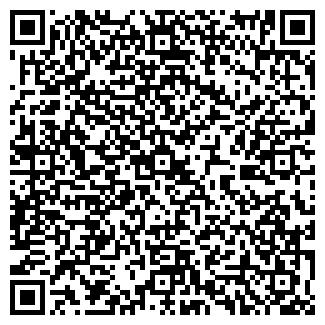 QR-код с контактной информацией организации ООО ИНТЕЛПРОМ