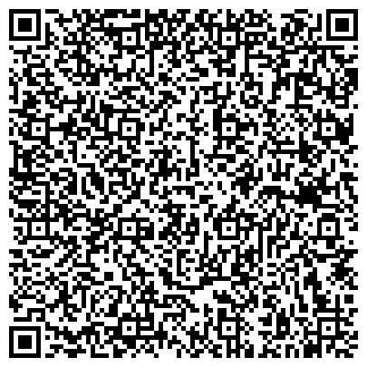 QR-код с контактной информацией организации Констракшин Машинери,ООО(Construction Machinery Ltd )