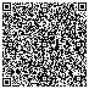 QR-код с контактной информацией организации Отрада, ЧП