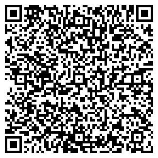 QR-код с контактной информацией организации Арматех, ООО