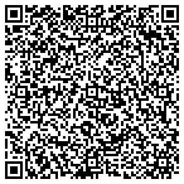 QR-код с контактной информацией организации Интелс, ЗАО