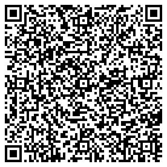 QR-код с контактной информацией организации Гранито , ЧП (Granito)
