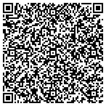 QR-код с контактной информацией организации Уак Чистая энергия, ООО