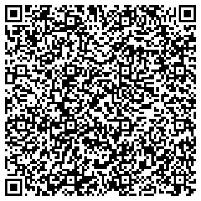 QR-код с контактной информацией организации Агропромоборудование, ООО