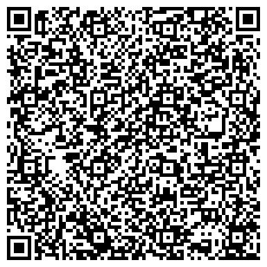 QR-код с контактной информацией организации Луганский природный камень, ООО