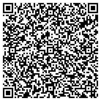 QR-код с контактной информацией организации Бовис, МЧП