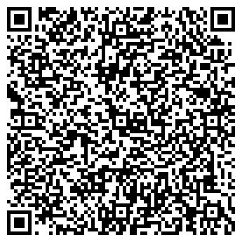 QR-код с контактной информацией организации Крымский ракушняк, ООО