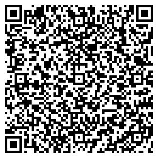 QR-код с контактной информацией организации ООО КЕЙН-ИНВЕСТ