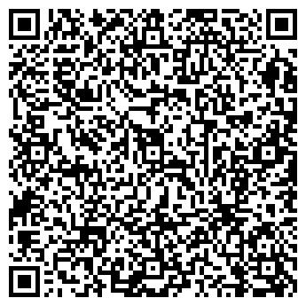 QR-код с контактной информацией организации Реакол, ООО