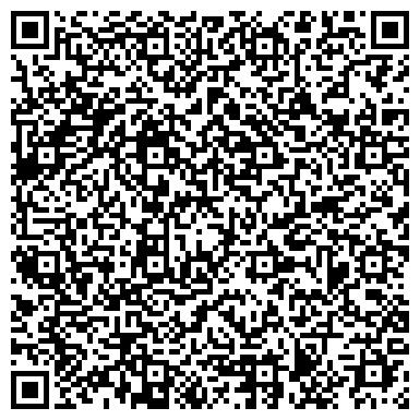 QR-код с контактной информацией организации ФОКУС, ООО, производство светотехнической продукции