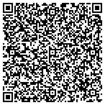 QR-код с контактной информацией организации Teclon ltd UK, ООО (Теклон ЛТД УК)