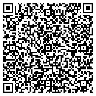 QR-код с контактной информацией организации ОАО МОСОБЛЗНАК