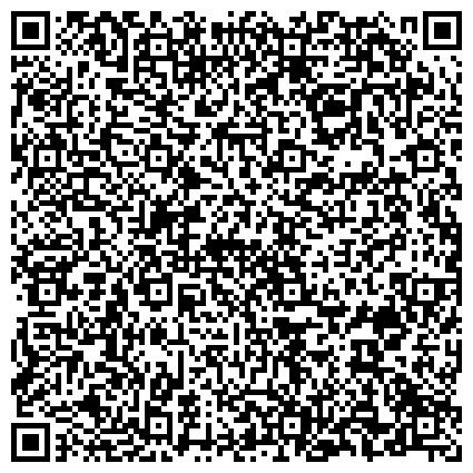 QR-код с контактной информацией организации Завод Красный Октябрь (Харьковский машиностроительный завод), ПАО