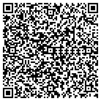 QR-код с контактной информацией организации Pro-Exports,ООО