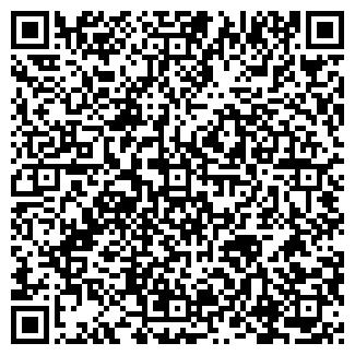 QR-код с контактной информацией организации ООО РЭСЛА НКФ