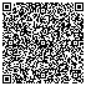 """QR-код с контактной информацией организации ООО """"Арспроект"""""""