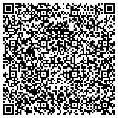 QR-код с контактной информацией организации ООО ФРЯЗИНСКОЕ ОБЪЕДИНЕНИЕ ИНСТРУМЕНТАЛЬНЫХ ПРОИЗВОДСТВ