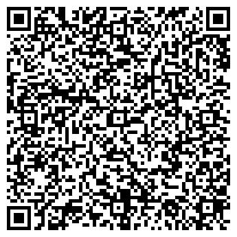 QR-код с контактной информацией организации Тема 2000, ООО