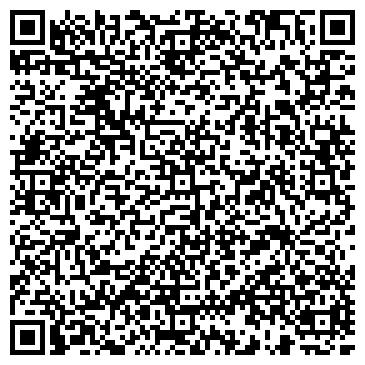 QR-код с контактной информацией организации ИстМайнинг Украина, ООО