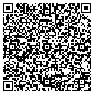 QR-код с контактной информацией организации Solar Wind
