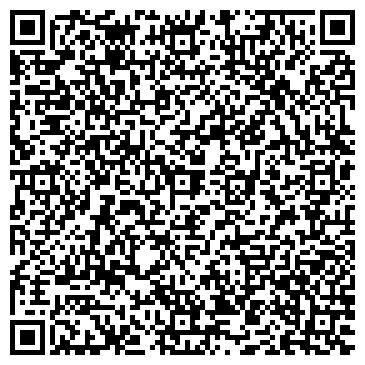 QR-код с контактной информацией организации Завод гидроаппаратуры, ООО
