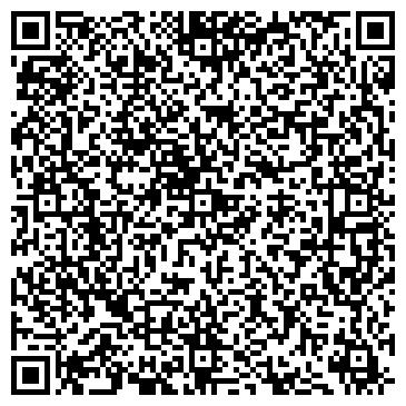 QR-код с контактной информацией организации Cпецтех, ООО