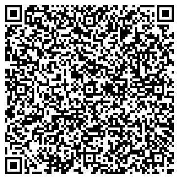 QR-код с контактной информацией организации Волтако ЛТД, ООО (Voltaco LTD)