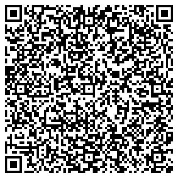 QR-код с контактной информацией организации Валон-А, ООО