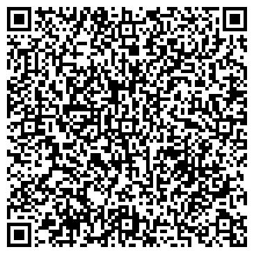 QR-код с контактной информацией организации Осирис, ООО ПКФ