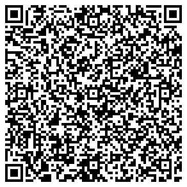 QR-код с контактной информацией организации Элиз, ООО ПФ
