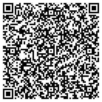 QR-код с контактной информацией организации Про Нафта Инвест, ООО