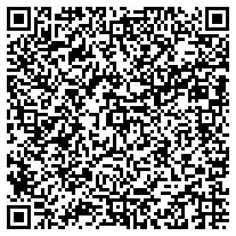 QR-код с контактной информацией организации Василюк, ЧП