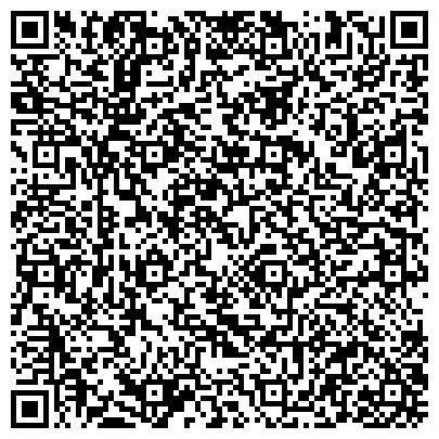 QR-код с контактной информацией организации Чайкинские Магистральные Электрические Сети, ООО