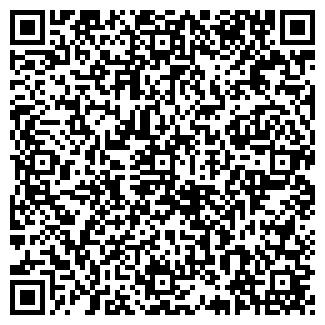 QR-код с контактной информацией организации ГОФ Центральная, ООО