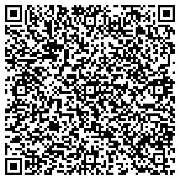 QR-код с контактной информацией организации Дуан-К, ООО