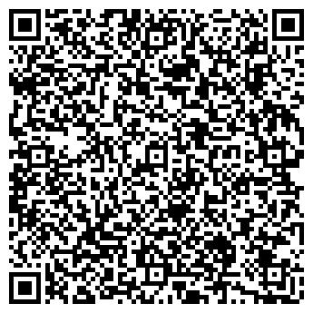 QR-код с контактной информацией организации СТРОИТЕЛЬНЫЙ ДВОР ТОО