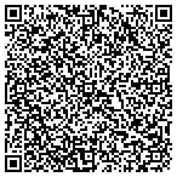 QR-код с контактной информацией организации Укрросуголь-91, ООО