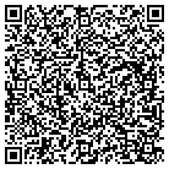 QR-код с контактной информацией организации Содействие, ЧП