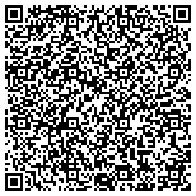 QR-код с контактной информацией организации Торговый дом Myekoo, ООО