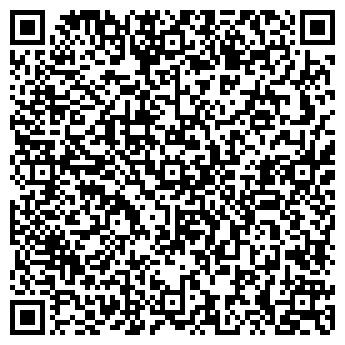 QR-код с контактной информацией организации Много угля, ЧП