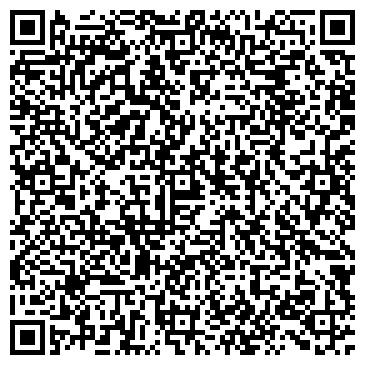 QR-код с контактной информацией организации ИнтСервис, АО