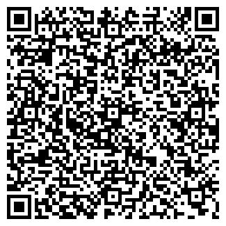 QR-код с контактной информацией организации ЭСМА, ЗАО