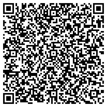 QR-код с контактной информацией организации Гарант-Лидер, ЧП
