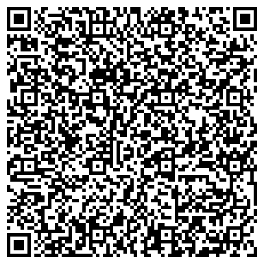 QR-код с контактной информацией организации Качановский газоперерабатывающий завод, ГП