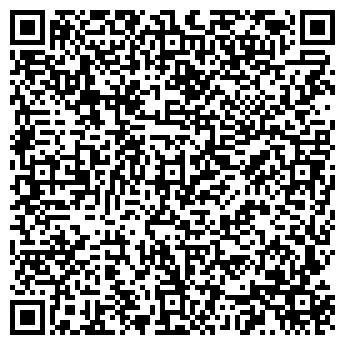 QR-код с контактной информацией организации Гранит03, ООО